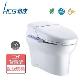 【HCG 和成】三代智慧型超級馬桶-此商品無安裝服務(AFC168)