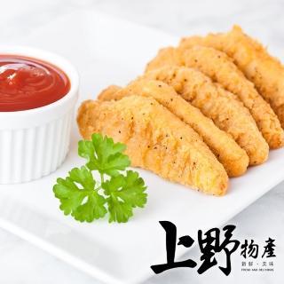 【上野物產】清新香檸風味雞柳條 x8包(250g/包 雞柳條 雞肉 炸雞 炸物)