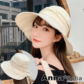 【AnnaSofia】遮陽防曬寬簷漁夫帽盆帽-後縮拉繩綁帶(米杏系)