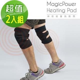 【Magic Power】神奇能量熱敷帶_膝部專用(超值2入組)