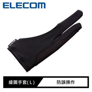 【ELECOM】防誤操作繪圖手套(L)/