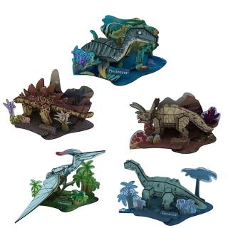 【Mr.sci 賽先生科學】3D立體拼圖:世紀恐龍系列(五款任選)
