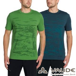 【VAUDE】男款高機能遠紅外線短袖T恤(VA-40012/2色16/防曬/抗菌/除臭)