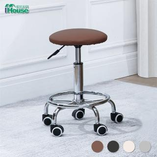 【IHouse】歐巴 升降椅凳/工作椅/旋轉椅