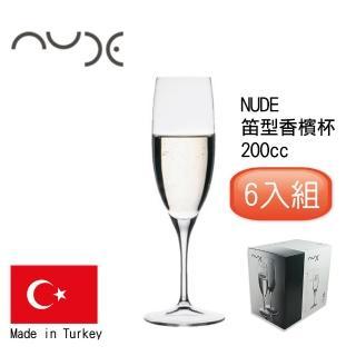 【NUDE】笛型香檳杯 200cc champagne flute(香檳杯 /水晶杯/紅酒杯/高腳杯)
