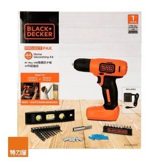 【特力屋】BLACK+DECKER 8V Max USB電鑽起子機44件超值組 BDCD8HDPK