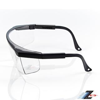 【Z-POLS】防霧升級款防疫專業設計眼鏡 抗UV400 MIT台灣製造 防飛沫防疫眼鏡(鏡腳可伸縮設計 側片加強防護)