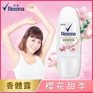 【Rexona