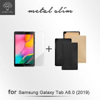 【Metal-Slim】Samsung Galaxy Tab A 8.0 2019 T295(高仿小牛皮三折站立皮套+9H鋼化玻璃保護貼)
