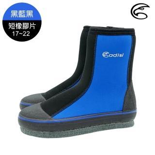 【ADISI】長筒防滑鞋 AS11109(溯溪鞋、潛水鞋、止滑鞋、雨鞋)