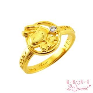 【2sweet 甜蜜約定】SNOPPY史努比70週年系列純金戒指約重1.26錢(SNOPPY史努比純金飾)