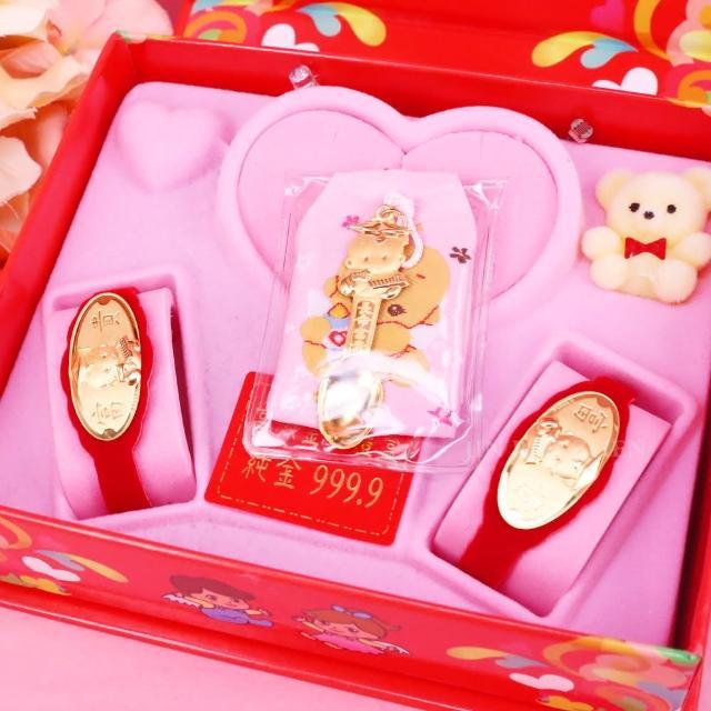 【金寶珍】彌月金飾音樂禮盒-0.20錢(二選一)