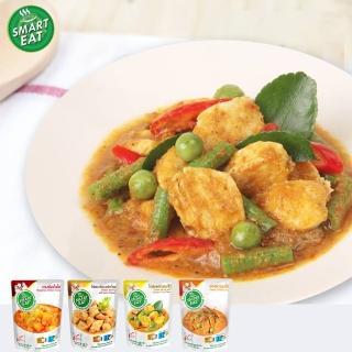 【Smart Eat】泰式道地風味即食包(泰式/料理包/方便/調理包/咖哩包)