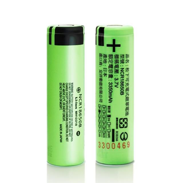 18650充電式鋰單電池