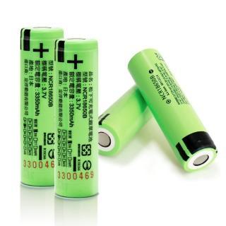 【日本松下原裝正品】18650 3350mAh 充電式 鋰單電池四顆入(+送專用防潮盒*2個)