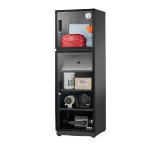 【防潮家】185公升電子防潮箱(D-200C生活系列)/