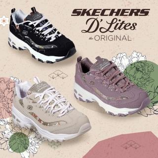SKECHERS日本VIP限定和服花卉奢華老爹鞋