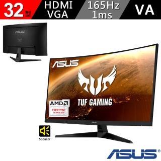 【ASUS 華碩】VG328H1B 32型 1毫秒 165Hz 曲面電競螢幕
