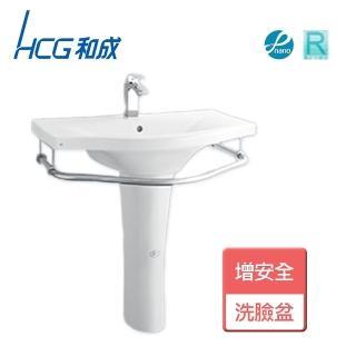 【HCG 和成】洗臉盆-增安全、含毛巾架-此商品無安裝服務(LF161SLQAdbR-3162E)