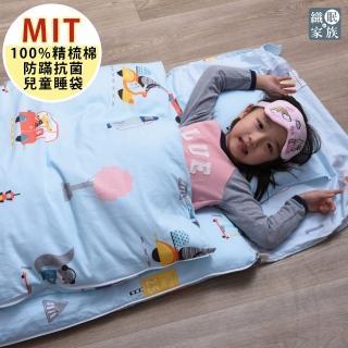 【天韻彩織】MIT精梳純棉防蹣抗菌舖棉兩用兒童睡袋(車車世界)