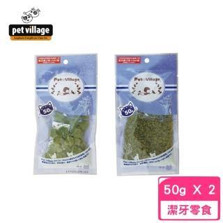 【Pet Village 魔法村】PV貓咪葉綠薄荷潔牙粒/潔牙片 50公克±5%(2包組)