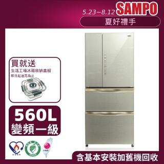 【SAMPO 聲寶】560公升一級能效AIE全平面玻璃系列變頻四門冰箱(SR-A56GDD-Y7)