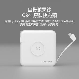 【Momax】Q.Power Plug 無線快充充電器行動電源支援PD與QC快充6700mAh自帶線 IP93
