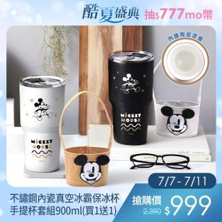 【Disney 迪士尼_買1送1】經典米奇 #304不鏽鋼內瓷真空冰霸保冰杯900ml(加贈手提杯套)