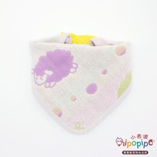 【hipopipo 小西波】和彩五層紗有機棉多功能口水巾(三角口水巾)