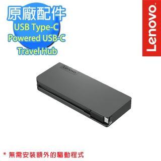 【Lenovo】Powered USB-C Travel Hub(4X90S92381)