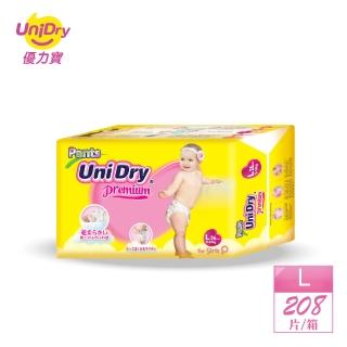 【優力褲】嬰兒褲型紙尿褲特級版女生版L26片x8包/箱(嬰兒紙尿褲 褲型紙尿褲)