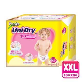 【優力褲】嬰兒褲型紙尿褲特級版女生版XXL18片x8包/箱(嬰兒紙尿褲 褲型紙尿褲)