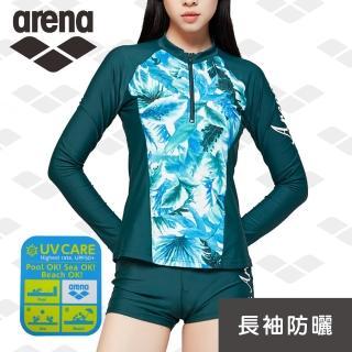 【arena】限量 春夏新款 運動休閒款 馭水系列分體泳衣女防曬抗氯顯瘦健身瑜伽長袖上衣(LSS0105W)