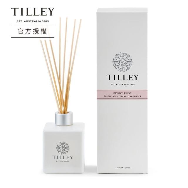 【Tilley 皇家特莉】經典室內香氛擴香瓶150ml(共16款可選)