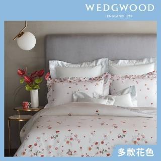 【WEDGWOOD】200織華爾紗印花被套枕套組-東方藝境(加大)