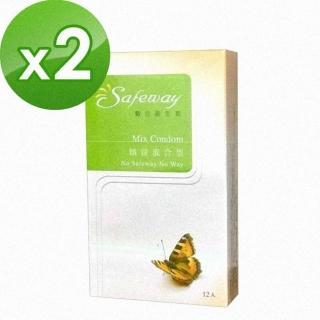 【safeway 數位】繽紛混合型保險套(12入x2盒)