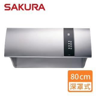 【SAKURA 櫻花】R-3550SL健康取向除油煙機_不銹鋼80CM(北北基含基本安裝)