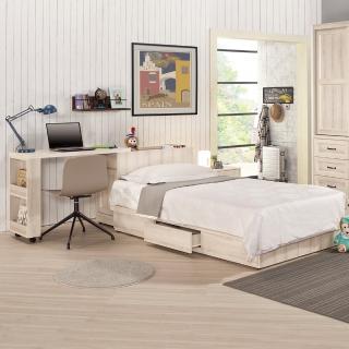 【BODEN】莉蒂3.5尺多功能型書桌單人床組(伸縮書桌型床頭箱+三抽收納床底-不含床墊)