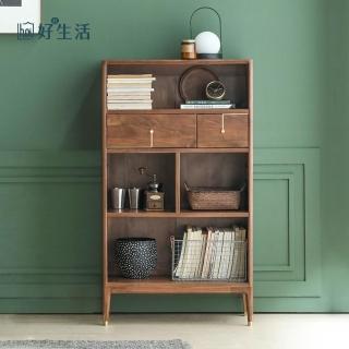【hoi!】原木北歐西西里黑胡桃木實木輕奢矮書櫃 H0465