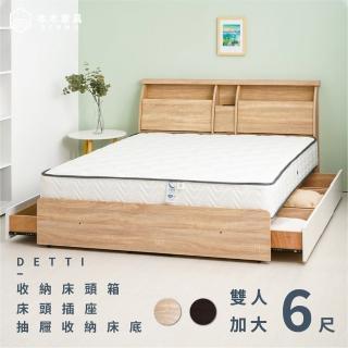 【本木】黛蒂 20cm收納插座房間三件組(雙人加大6尺 床頭+六抽床底 含尾片 +3M防潑水床墊)
