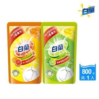 【白蘭】動力配方洗碗精補充包 800g(鮮柚/檸檬)