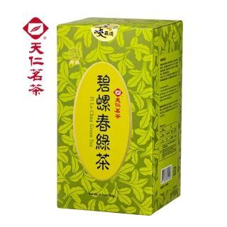 【天仁茗茶】天仁碧螺春綠茶150g