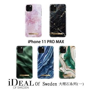 【iDeal Of Sweden】iPhone 11 Pro Max 北歐時尚瑞典流行手機殼 保護殼(大理石系列一)
