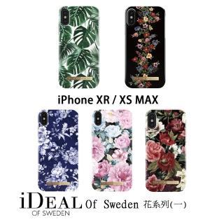 【iDeal Of Sweden】iPhone XR/ Xs Max 北歐時尚瑞典流行手機殼 保護殼(花系列一)
