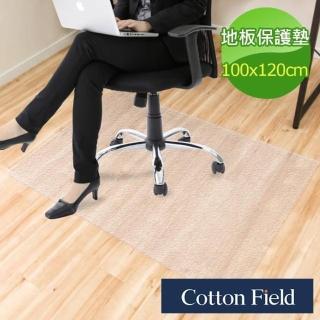 【棉花田】貝斯地板保護墊/電腦椅保護墊(100x120cm)