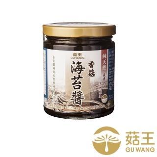 【菇王】純天然香菇海苔醬 240g