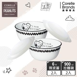 【CorelleBrands 康寧餐具】SNOOPY 經典語錄4件式餐碗組(D01)