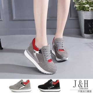 【J&H collection】韓版新款銀拚色交叉綁帶內增高運動鞋(現+預 黑色 / 灰色)
