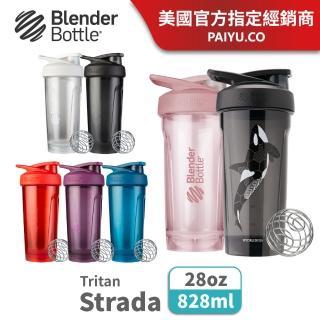 【Blender Bottle】卓越搖搖杯〈Strada Tritan〉28oz|5色可選『美國官方』(BlenderBottle/運動水壺/乳清)
