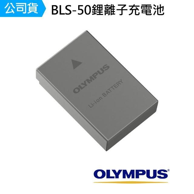 【OLYMPUS】BLS-50